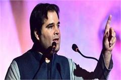 bjp election defeat so sweets made in pakistan varun gandhi