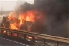 fire in container collision with standing truck 3 people burnt alive