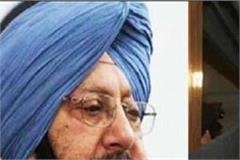 clash between in congress