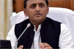 akhilesh complains to the chief minister yogi from ec
