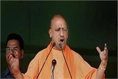 yogi adityanath target sp bsp alliance
