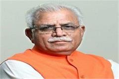 chief minister manohar lal heritage village 3 december