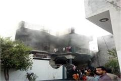 a raging fire in warehouse of gas stove 5 dead alive including innocents