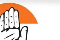 audit of himachal congress budget in june
