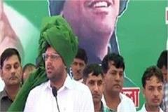 election and development is the election dushyant