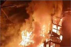 shocking fire in shimla famous grand hotel