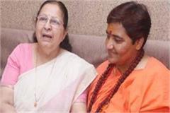 after uma bharati tai wishes to meet with wisdom best wishes