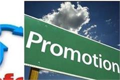 transfer and promotion orders issued