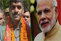 bjp did not give 50 crores to fight elections from varanasi tej bahadur