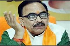after the bjp s victory say mahendra nath