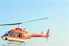 himachal in heli taxi to not getting passengers