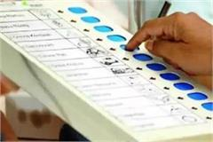 large negligence on polling booth forgery of forgery forgery fir registered