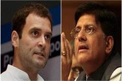 rahul gandhi should clarify his citizenship piyush goyal