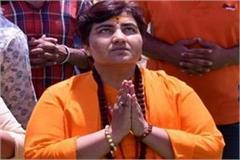 sadhvi pragya surrounded by controversial statement on godse