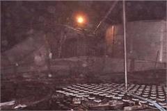 blast chemical tank