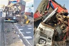 painful road accident 4 deadly deaths
