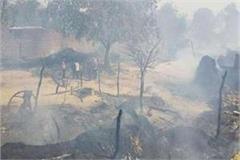 a fire in a village in etawah burns 30 houses