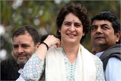 forget exit poll keep on counting centers priyanka gandhi vadra