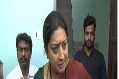 smriti s allegation ayushman s card holder was not treated in amethi s hospital