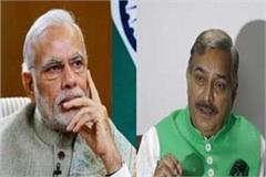frustration of defeat forgotten the dignity of narendra modi post pramod tiwari