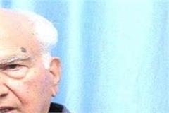 chandel should leave congress drowning ship shanta