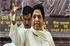 modi s chautakari made money people richer mayawati