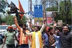 yuva hindu vahini blows mamata s effigy at prayagraj