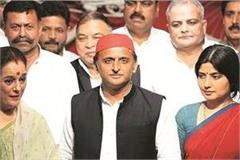 akhilesh calls on workers to ensure victory of poonam sinha