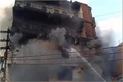 fire breaks out in a godown in collectorganj