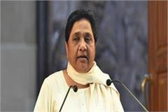 mayawati targets modi