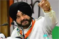 sidhu on bjp in indore