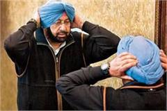 captain amrinder does not say that this is his last political innings