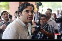 complete the incomplete work and pay the public s debt varun