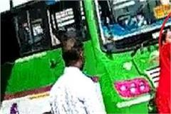 women slap their private bus driver conductor