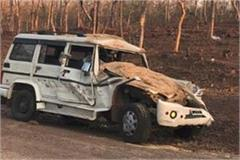 jeep and trolley collide 3 killed 5 wounded