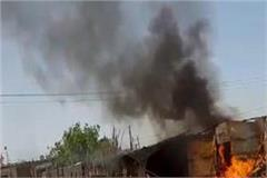 administration s negligence fire brigade department team did not arrive  video