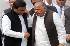 akhilesh s grand alliance did not come