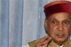 in 1990 i was picked up one rank one pension demand dhumal