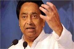 cm kamal nath convenes meeting for stability of the government