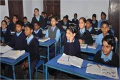 private school will look at affidavits