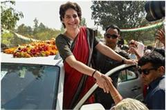 where priyanka promoted from them 97 seats congress defeat