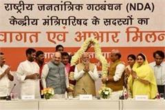 anupriya patel joined the nda meeting