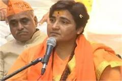 sadhvi s statement on the ec s banner i will speak all the rest
