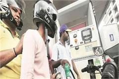 without a helmet will not get to those arriving at the petrol pump petrol