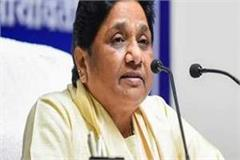 another big blow to mayawati former mla pragilal ahirwar joins bjp