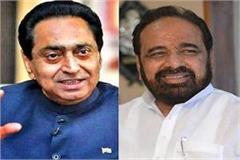 kamal nath gave the reply of gopal bhargava s letter