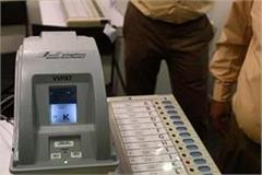 evm machine no voting soon on number 85 at booth
