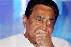 kamal nath close to kamal nath on the radar of investigating agencies