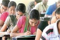 student tested positive for neet exam