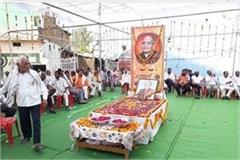 the last farewell to shivraj s father given with damp eyes